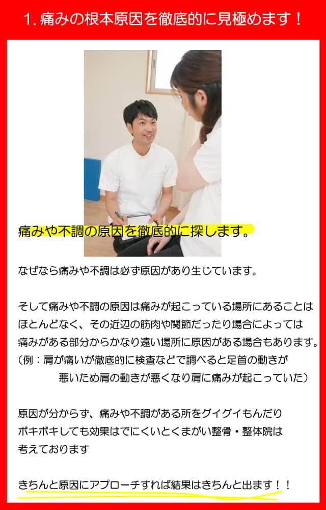 筑紫野市太宰府市のくまがい整骨院整体院では妊婦特有の痛みの根本原因を見つけます。